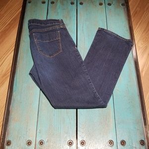 Old Navy Jeans - Old Navy Sweetheart jeans size 8 short.
